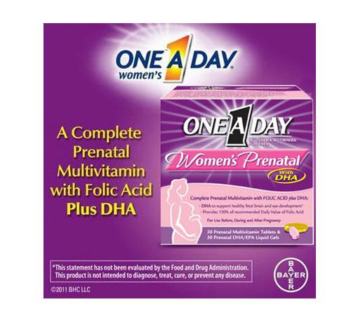 วิตามินรวมสำหรับหญิงมีครรภ์